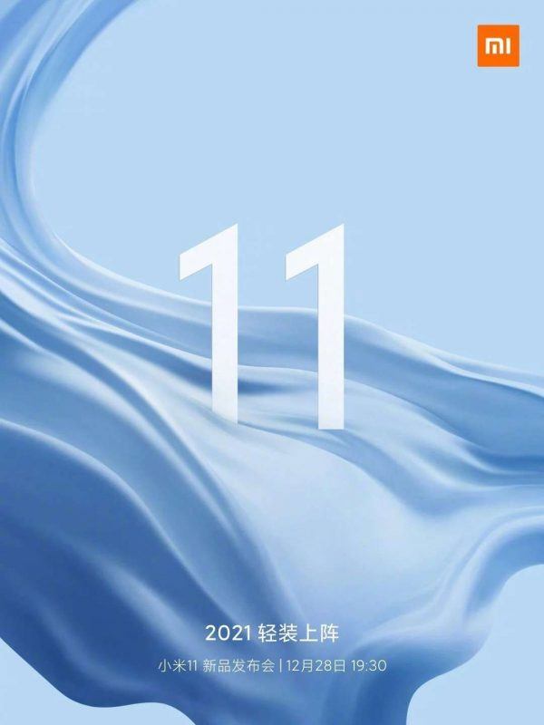 Xiaomi Mi 11 Tanıtım Tarihi Belli Oldu