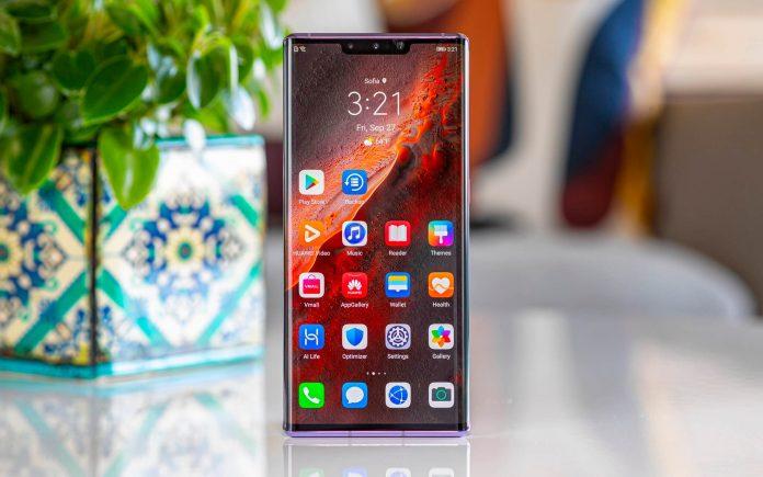 Huawei Akıllı Şarj Modu