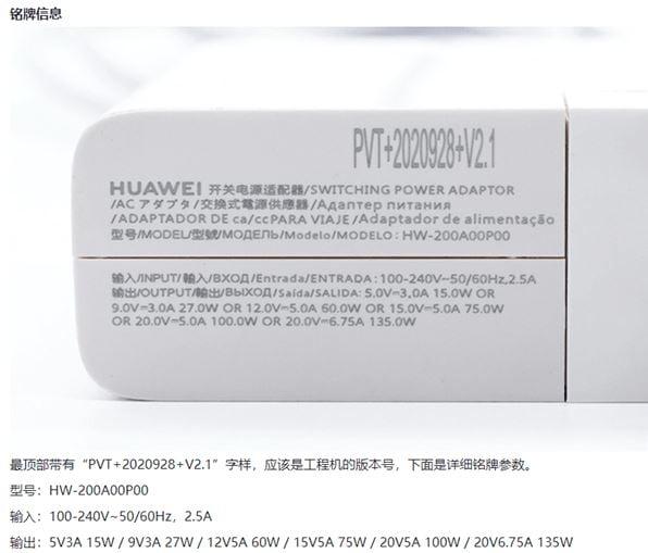 Huawei Hızlı Şarj Aleti - 135 Watt