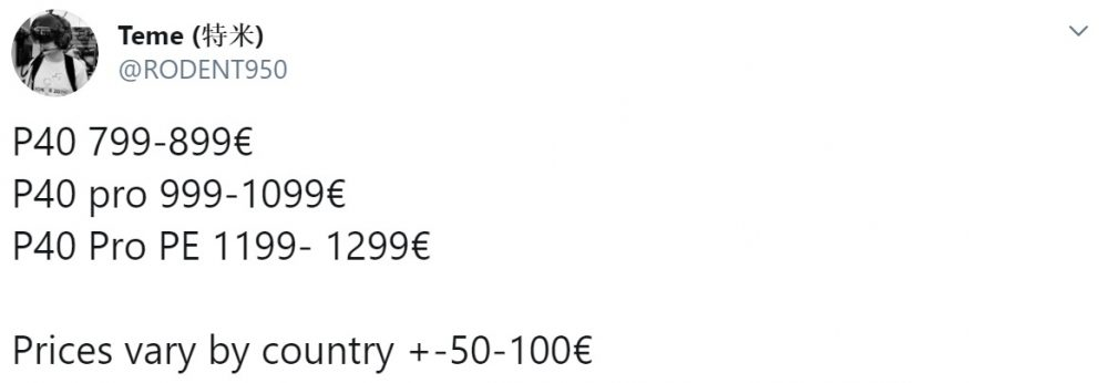 Huawei P40 satış fiyatı