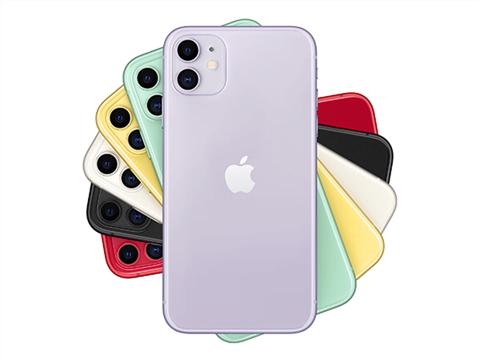 iPhone 11 indirim