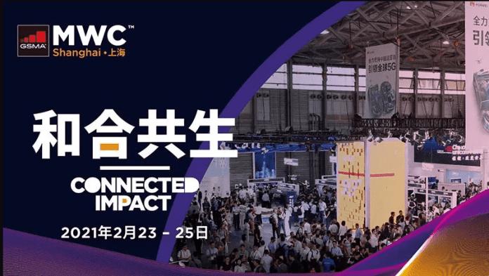 MWC 2021 Shanghai
