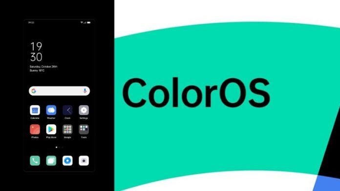 Oppo ColorOS RAM Arttırma