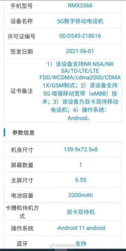 Yeni realme telefonunun TENAA'da sızan bilgileri