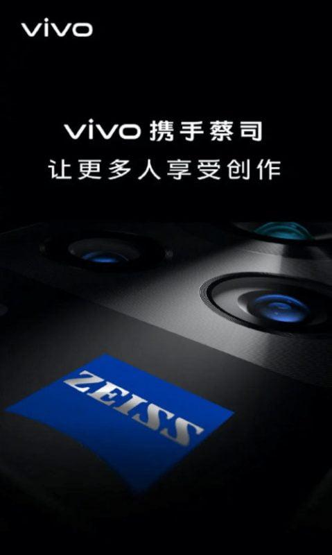Vivo Zeiss iş birliği